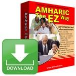 Amharic-ez-way-digital