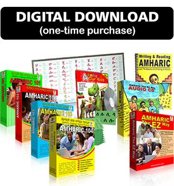 Amharic com – Learn to Speak, Read & Write in Amharic